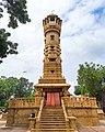 Manasthamba, Hathisingh Temple.jpg
