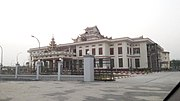 Mandalay Region Hluttaw New Building.jpg