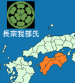 Map of Chōsokabe clan 1584.png