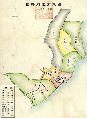 Taitung City - Taitung City under Japanese rule
