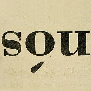 <i>Sou</i> (album) 2008 studio album by Marcelo Camelo