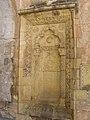 Mardin (40399400462).jpg