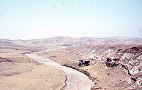 Maroc. Oued Tensif.jpg