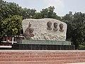 Martyr intellectual memorial 03.jpg