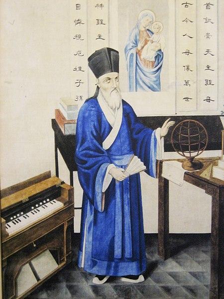 Ficheiro:Matteo Ricci 2.jpg