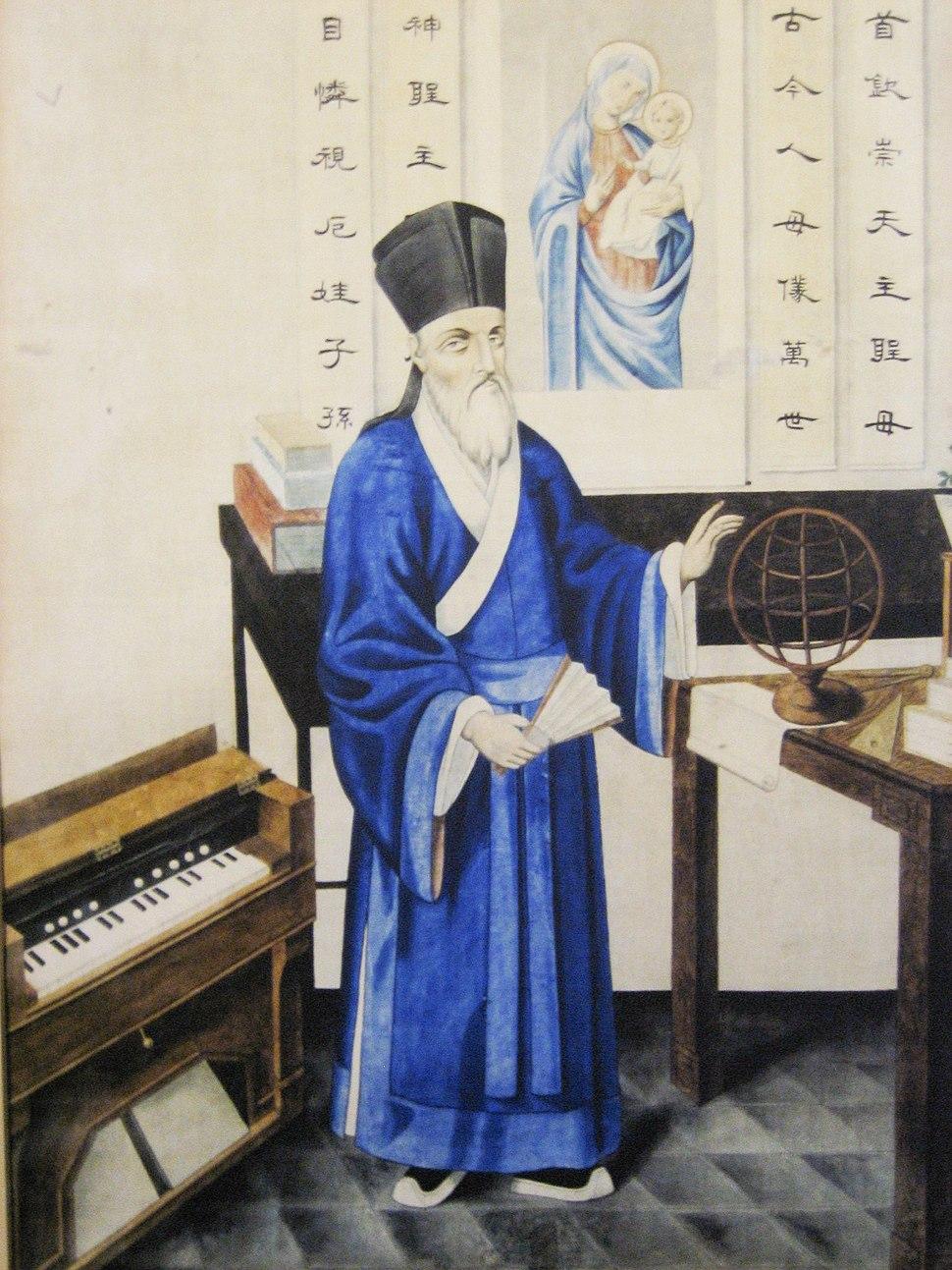Matteo Ricci 2