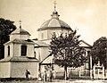 Mazyr, Fara. Мазыр, Фара (1914).jpg