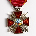 Medal, miniature (AM 2003.16.2.4-10).jpg