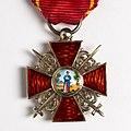 Medal, miniature (AM 2003.16.2.4-10).jpg
