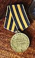 Medal 1b.jpg