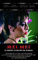 Mei Mei Poster (a film by Xu Xiaoxi).jpg