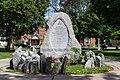 Memorial Minto Park Ottawa.jpg