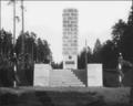 Memorial in Tirza. 1928.png