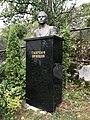 Memorial of Gavrilo Princip in Obljaj, BiH.jpg