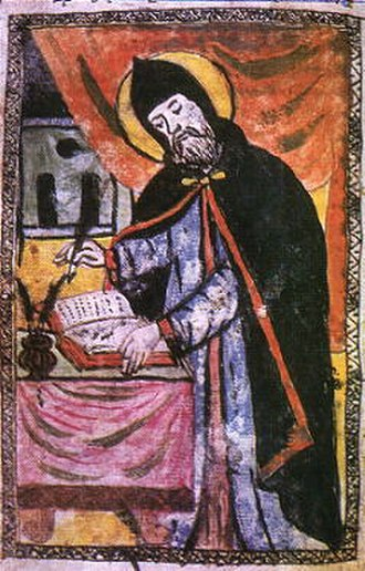 Mesrop Mashtots - Illustration of Mesrop Mashtots from a 1776 Armenian manuscript