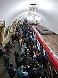 Metro Moskau.jpg