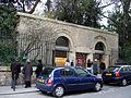 Metro de Paris - Ligne 7 - Place Monge 05.jpg