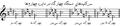 Microtonal Persian key Chahargah2.png