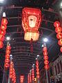 Mid-Autumn Festival, Chinatown 34, 102006.JPG