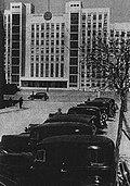 Miensk, Dom uradu. Менск, Дом ураду (1935) (2).jpg