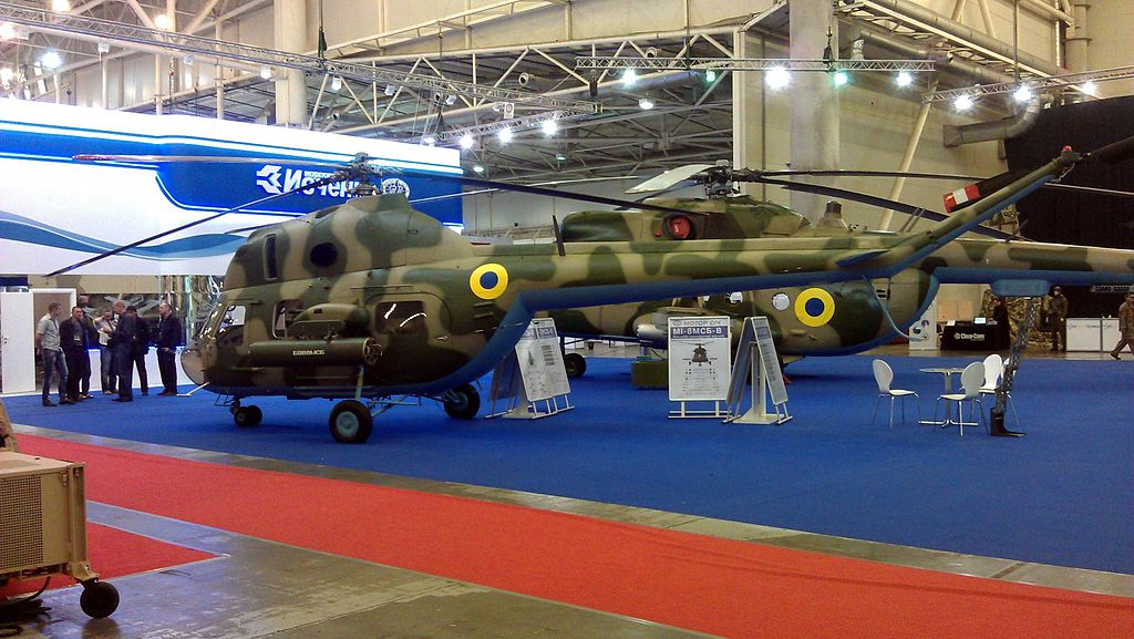 МСБ-2