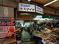 Minaichi - panoramio (2).jpg