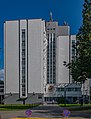 Ministry of sports and tourism of Belarus.jpg