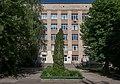 Minsk technological college 1.jpg