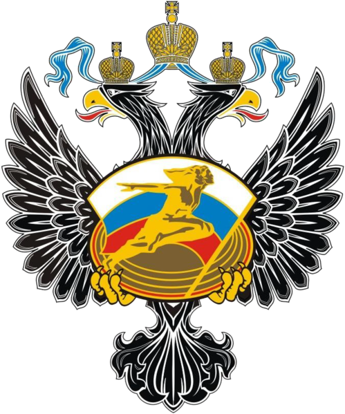 Файл:Minsport Emblem.png