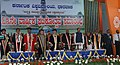 Mohd. Hamid Ansari, the Governor of Karnataka, Dr. H.R. Bhardwaj, the Union Minister for Labour and Employment, Shri Mallikarjun Kharge and other dignitaries at the 63rd Annual Convocation of Karnatak University Dharwad.jpg