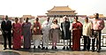 Mohd. Hamid Ansari and Smt. Salma Ansari, visits the Forbidden Palace Garden, in Beijing, China. The Minister of State for Commerce & Industry (Independent Charge), Finance and Corporate Affairs (1).jpg