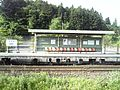 Moka-Railway Ten'yaba Station 20080607a.jpg