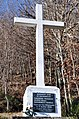 Monument aux morts (Dornas).jpg
