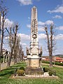 Monument aux morts 1870 (Mirande, Gers, France).JPG