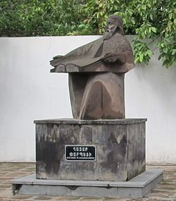 Monument to Ghazar Parpetsi in Parpi.jpg