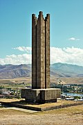 Monument to the victims of World War II in Sisian (5).jpg
