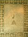 Mosaique Phénix 00.JPG