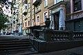 Moscow, Novozavodskaya 2 (31397615015).jpg