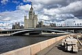Moscow, Raushskaya Embankment, replacing curb stones again (31416673996).jpg