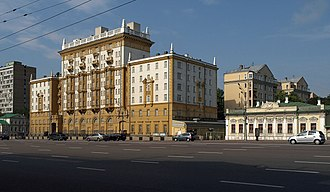 Novinskiy Boulevard - Image: Moscow, US Embassy and Chalyapin house