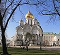 MoscowKremlin CathedralArchangel2.jpg