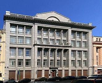 Ministry of Finance (Russia) - Image: Moscow Ilyinka 9str 1 I13