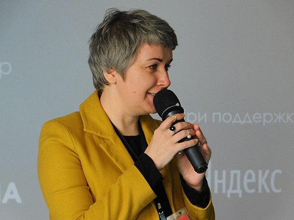 Moscow Wiki-Conference 2019 (2019-09-28) 028.jpg