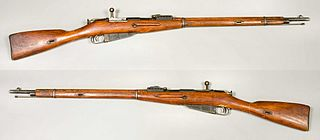 Picture of Mosin-Nagant rifle