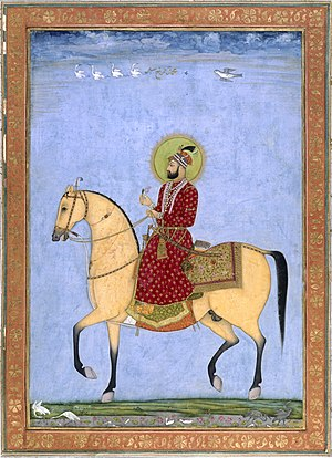 Farrukhnagar -  Mughal Emperor Farrukhsiyar (r. 1713-1719) after whom the Farrukhnagar was named, by his governor Faujdar Khan, who founded the city in 1732.
