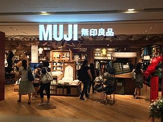 Muji - Muji Store in 2017, Plaza Singapura, Singapore.