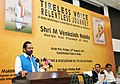 Mukhtar Abbas Naqvi addressing at the release of the volumes of 'Tireless Voice Relentless Journey' a compilation of key speeches of the Vice President, Shri M. Venkaiah Naidu, in New Delhi.jpg