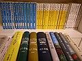 Murakami Haruki novels (3952710660).jpg