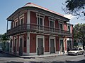 Museum of the Ponce Massacre 301.jpg