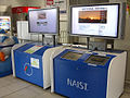 NAIST 2009 (3227658464).jpg